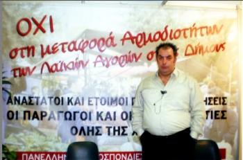 Agrotica 2009