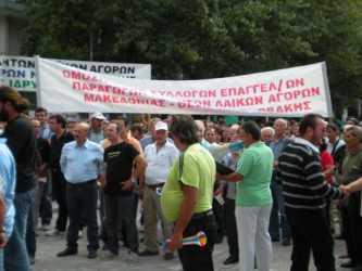 Απεργία 22ης Σεπτέμβρη