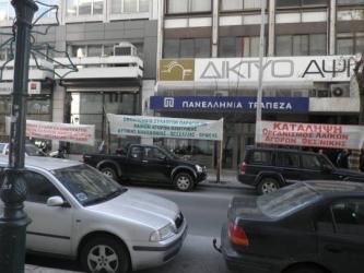 Κατάληψη Οργανισμού Λαϊκών Αγορών Θεσσαλονίκης